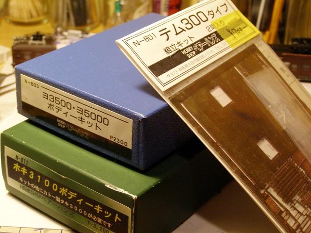 P7050028.jpg