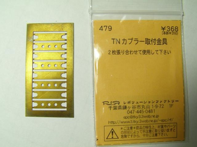 P7300010.jpg