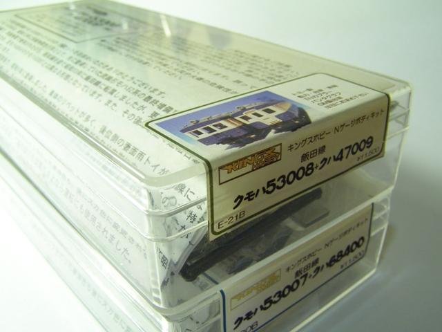P8040016.jpg