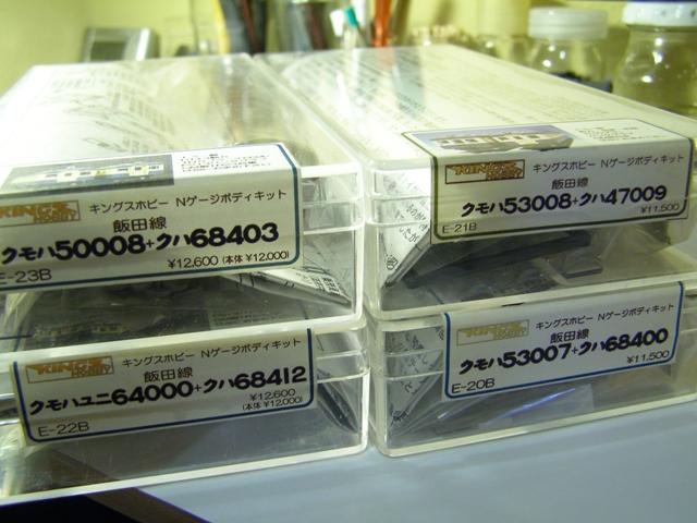P8040017.jpg