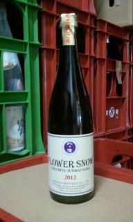 田酒flower snow