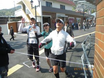 minou-goal2.jpg