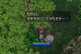 もちりん6
