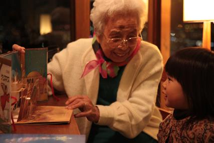 はるかと中島のおばあちゃん
