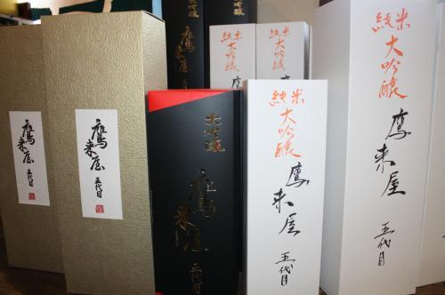 takakiya1.jpg