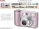 s-Canon Power Shot A1100IS