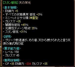 09.12.09 懺悔 4