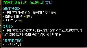 09.12.09 懺悔 5