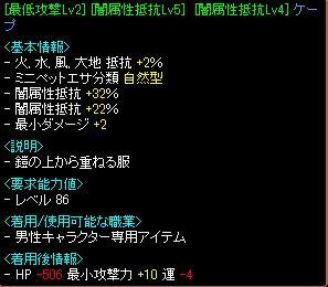 09.12.09 懺悔 3