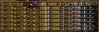 09.12.16 アップデート1