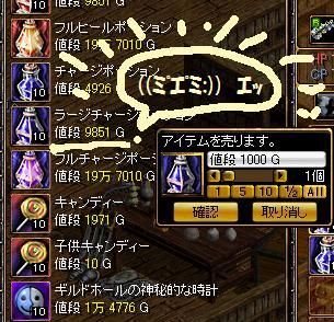 09.12.16 アップデート2