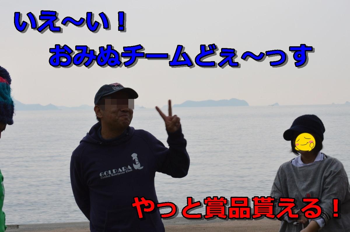 DSC_1426-001.jpg