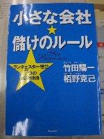 CIMG3850001.jpg