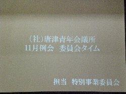 CIMG3895001.jpg