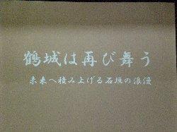 CIMG3896001.jpg