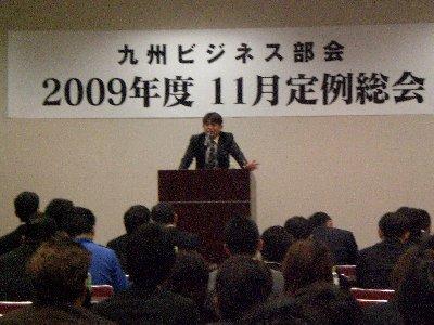 CIMG4062001.jpg