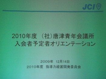 CIMG4235001.jpg
