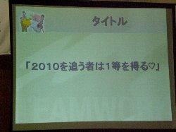 CIMG4594001.jpg