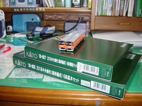 KATO201series(ChuohLine) 002.5