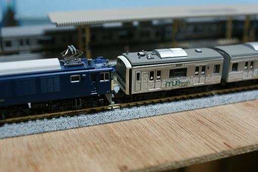ef64-1032&mue-train