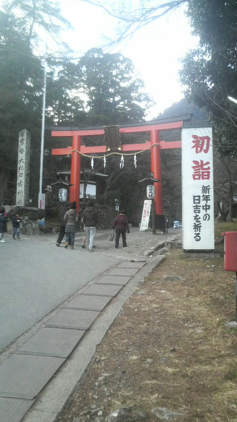 20100104180646