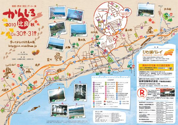 2010_map.jpg
