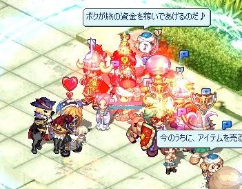 守護戦02