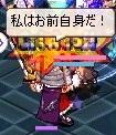 どっぺる02