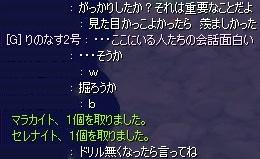 面白い会話02