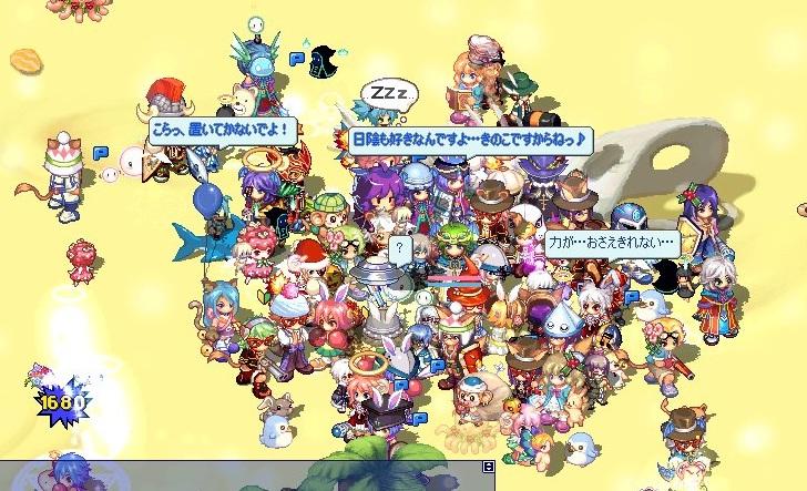 cast07.jpg