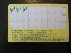 繝昴う繝ウ繝医き繝シ繝雲convert_20110927100315