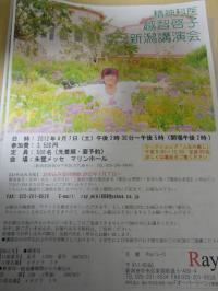 DSC00127_convert_20111213154234.jpg