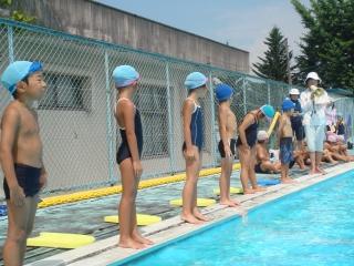 水泳大会1年全員