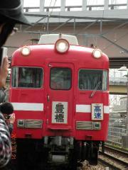 SSCN6830.jpg