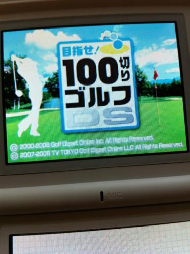 110801ゴルフ1