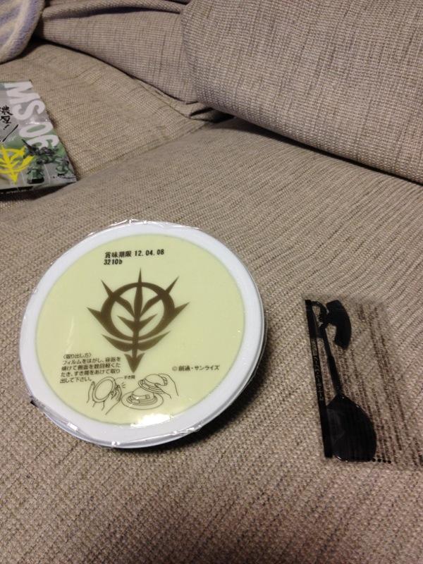 ザク豆腐4