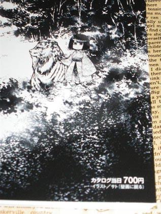 10012802.jpg