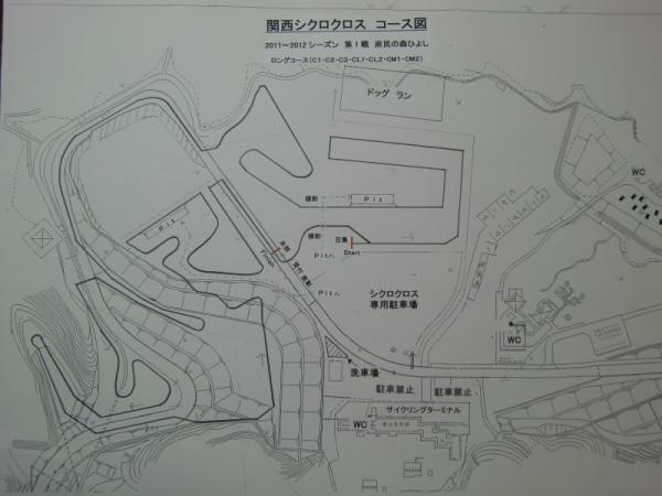 01_course_l.jpg