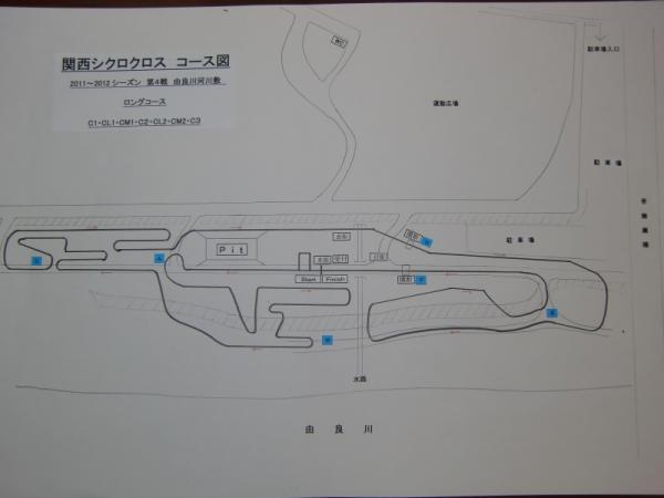 コース図04_course_l