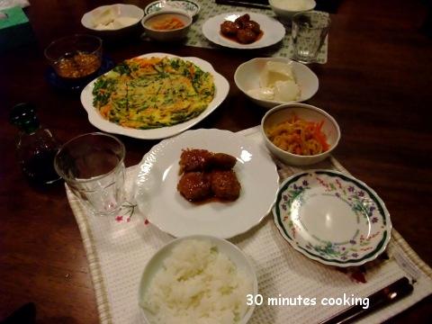 Recipes1039