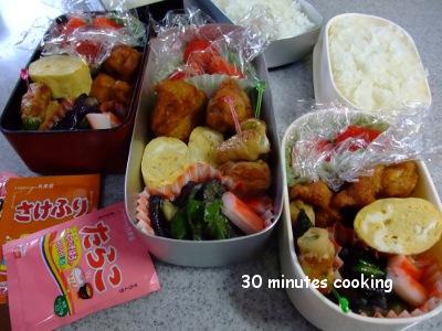 Recipes1055