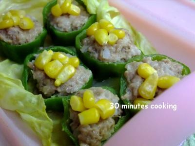 「キッズ」ルクエDE野菜が美味しいスタッフドピーマン