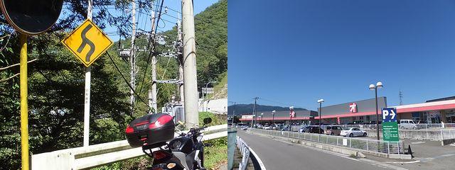 2013_0917_100000.jpg