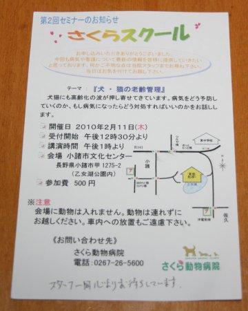 0211-4.jpg