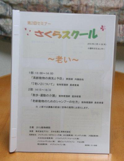 0211-5.jpg
