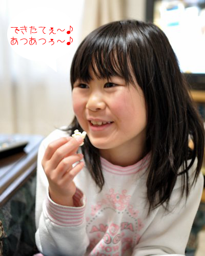 20091219_008.jpg