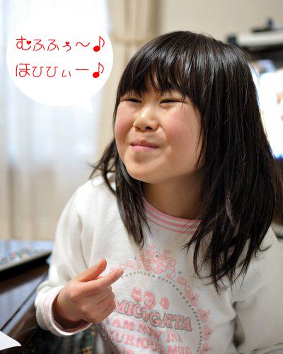 20091219_010.jpg