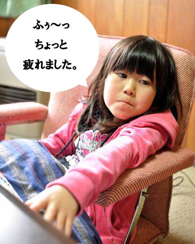 20100105_006.jpg