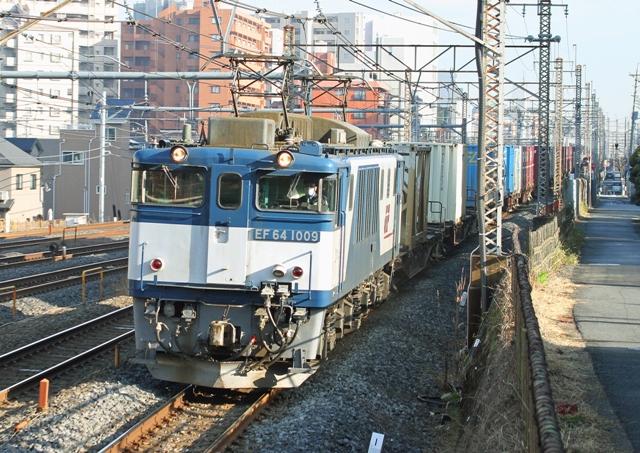 EF64-1009 3071i