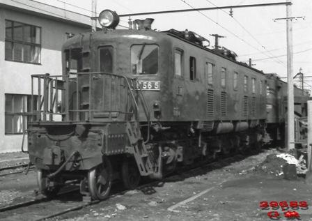 EF56-5のコピー